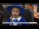Новости на «Россия 24» • Ожившая сказка: воспитанникам детских домов Архангельска показали новый спектакль