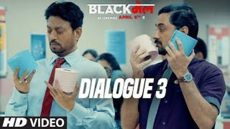 Tera Dev Dekhne Mey Kesa Hai Blackमेल Dialogue Promo 3 Irrfan Khan 6th April 2018
