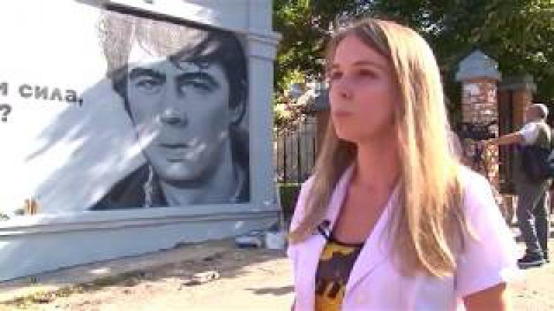 Портрет Сергея Бодрова в стиле «граффити» украсил трансформаторную будку в цен ...