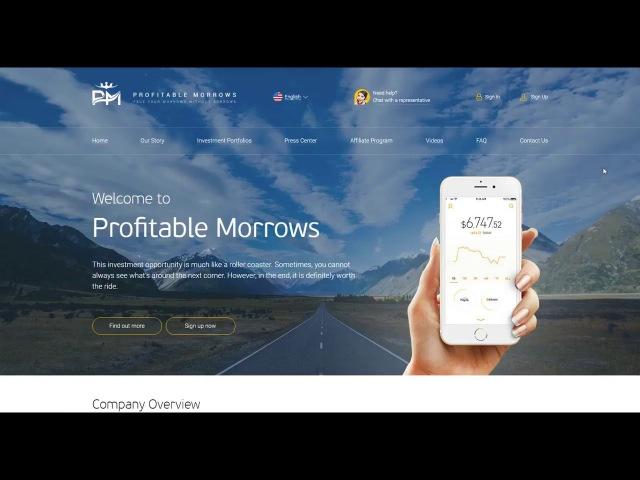 Profitable Morrows - Пассивный заработок в интернете! Хороший доход за короткие сроки!