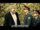Колдовская любовь 61 серия