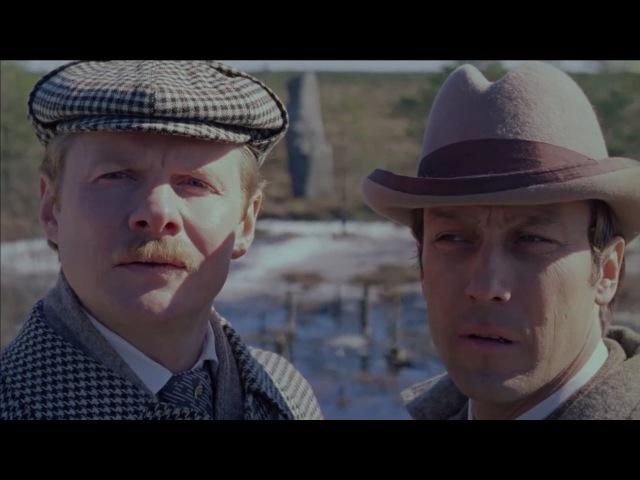 Приключения Шерлока Холмса и доктора Ватсона. Собака Баскервилей, 1 серия (1981)
