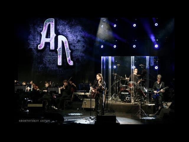ПРЕМЬЕРА!! Андрей Лефлер - Сольный концерт в Градский Холл 2017