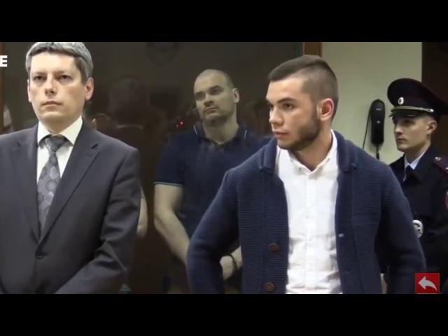 Приговор Максиму Тесаку Марцинкевичу