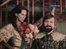 Песня Синей Бороды и жены - Сказки старого волшебника