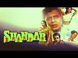 Митхун Чакраборти-индийский фильм:Блеск/Shandaar (1990г)