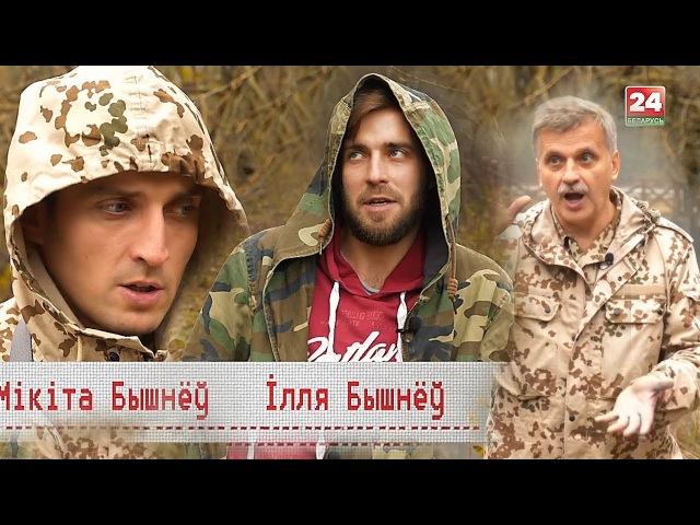 Беларусь 24. Проект Белорусы. Киностудия AVES