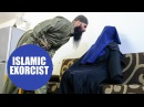 A fascinating insight into the secret world of Islamic exorcisms