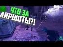 FASTCUP CS 1.6 БЕЗУМНЫЙ AIRSHOT de_inferno! ШАРА!