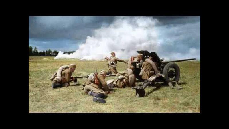 Песня 12-го гвардейского артиллерийского полка