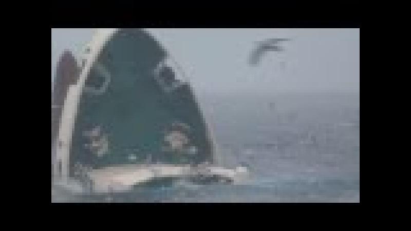 Норвежское море гибель корабля2013г июль