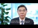 Jiang Jianqing, chairman, ICBC: Outstanding contribution to global financial services award
