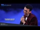 Botir Qodirov - Onamdan keyin Ботир Кодиров - Онамдан кейин (concert version)