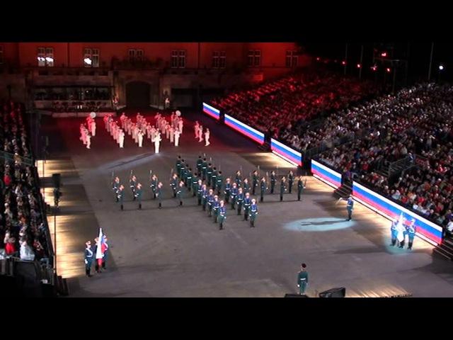 Выступление Президентского полка в Базеле