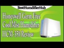 Honeywell Germ Free Cool Mist Humidifier HCM-350 Review