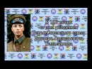 К 100 летия со Дня рождения Героя Советского союза В.В.Талалихина