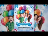How to Design Kids Birthday Party InvitationFlyer in Photoshop