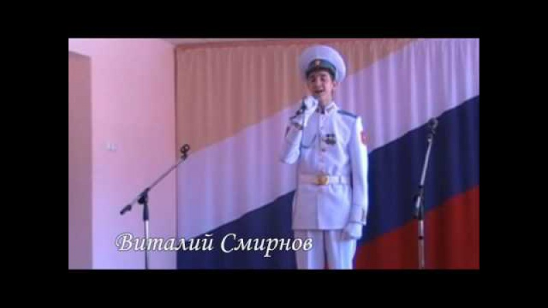 Виталий Смирнов Малиновый звон