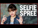 SELFIE CONTEST WITH JOEY KING!