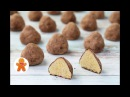 Печенье Трюфель по Популярному Советскому Рецепту