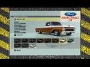 Ford Racing 3 - больше гонок 3