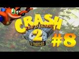 Прохождение Crash Bandicoot 2 N-Tranced (GBA) #8 - Warp Room 4 - камни и реликты