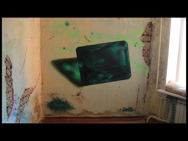 Проект Изумруд - роспись стены Project Emerald graffiti