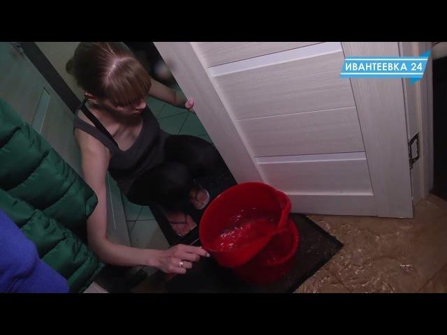 В 10-й раз потоп в одном и том же доме на Бережке