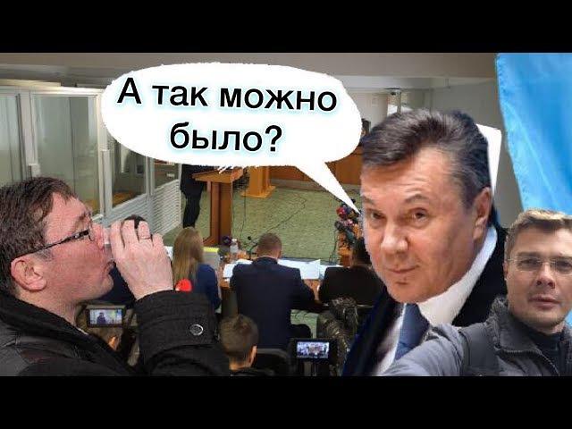 Адвокаты Януковича уличили власти в подлоге и подтасовке улик