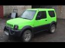 Кислотно-зеленый SUZUKI JIMNY в защитном покрытии RAPTOR U-POL