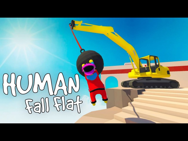 ОПАСНЫЙ ПАРКУР НА СТРОЙКЕ! БЕРЕГИ ГОЛОВУ! (Human Fall Flat Смешные моменты)