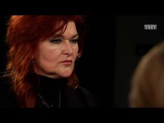 Битва экстрасенсов: Марина Зуева - Тайна вещей и их хозяек из сериала Битва экстр...