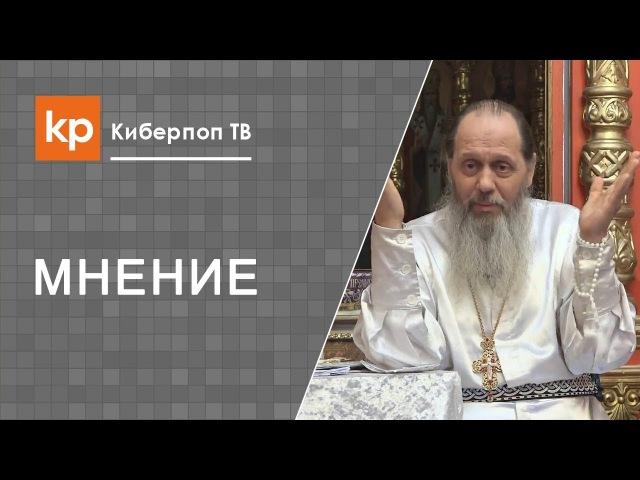 Анализ ситуации: Головин, Дворкин, Новопашин