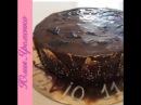 Торт чернично сливочный Очень вкусный Сочетание превосходно