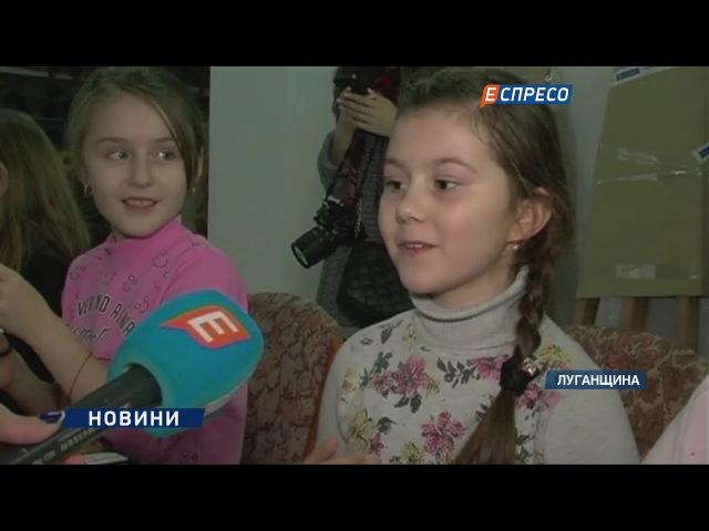 Лисичанські учні вчилися робити власноруч новорічні прикраси