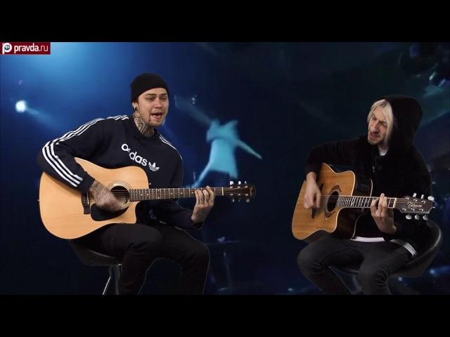 ФАНО_ТЕКА украинская рок-группа НЕРВЫ (новые композиции группы)