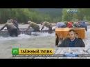 Глава Хакасии запретил полеты на вертолете к отшельнице Агафье Лыковой