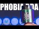 Phobia RDA от Vandy Vape Alex From Vapers MD ▲▼ Лучше конкурентов