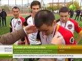 Грандиозным финалом завершился Кубок ОГТРК