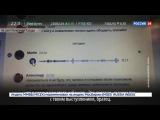 Новости на «Россия 24»  •  Стедап-комика засыпали угрозами в соцсетях после неудачной шутки про микрорайон Казани