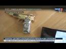 Новости на «Россия 24» • Стечкин, Глок и шкуры животных: новые кадры обыска у дагестанских чиновников