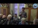 Эфиродинамическая картина мира Ацюковский МОИП 16 02 2018 Глобальная волна