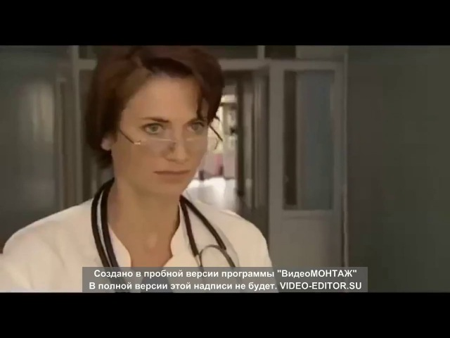 Ксения Лаврова - Глинка в роли врача
