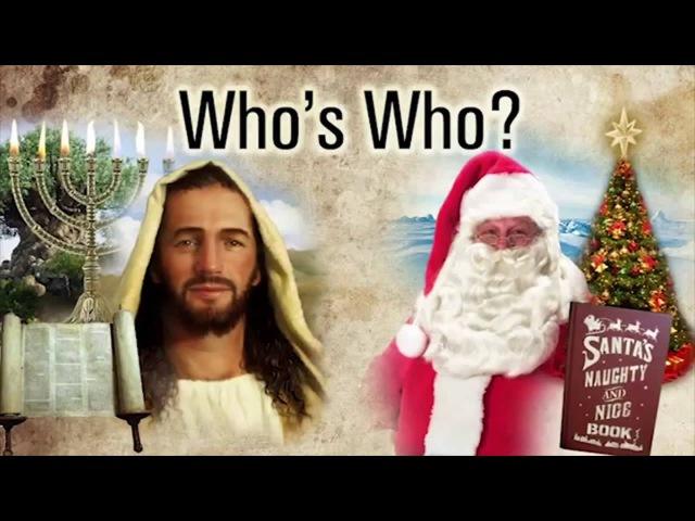 Рождество, Ханукка и антихрист Джим Стэйли, Служение «Страсть к истине»