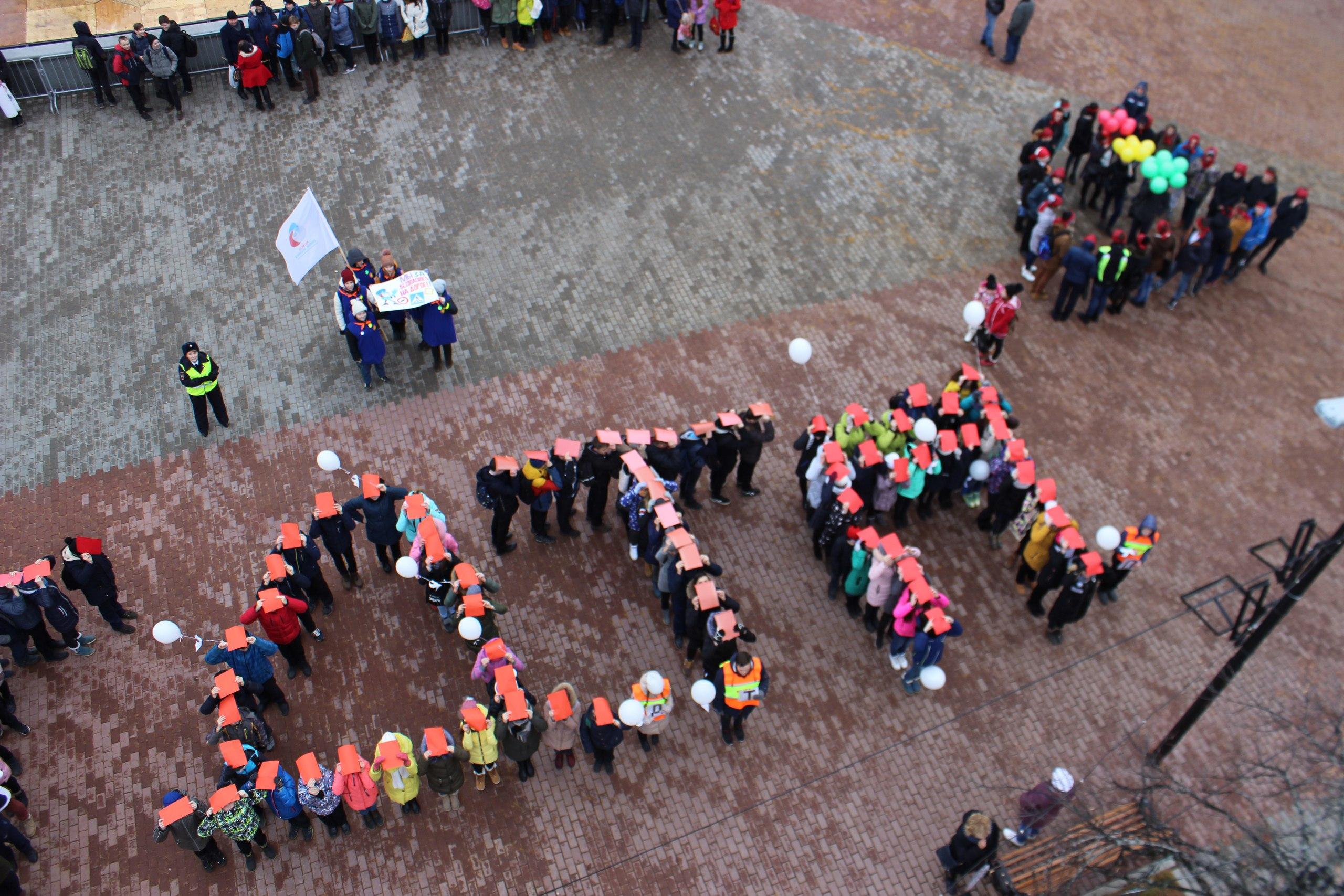 память о погибших в ДТП Чайковский, 2017 год