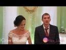 Юлия и Семён о проведенном шоу-группой SKY73 торжестве