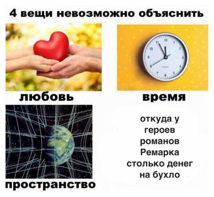 https://pp.userapi.com/c840330/v840330016/7b319/fvYazmsYqFI.jpg