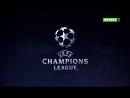 Журнал Лиги Чемпионов  04.11.2017