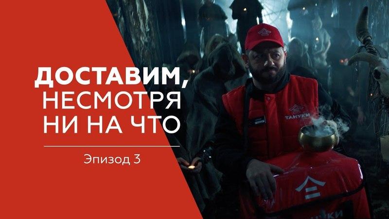 Михаил Галустян и материнская забота в логове сектантов | Тануки. Доставим, несмотря ни на что