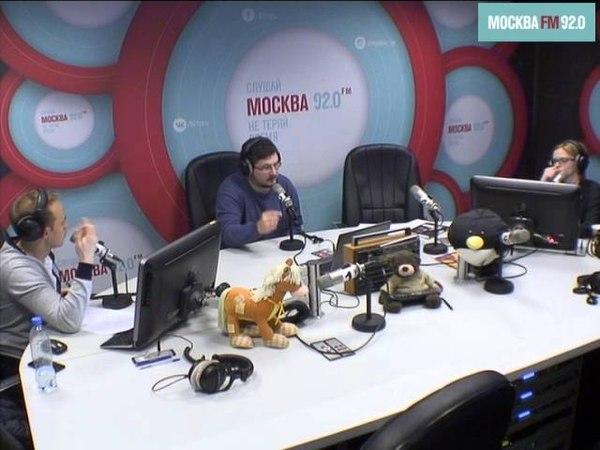 Актер дубляжа Всеволод Кузнецов в эфире Москва FM (2)